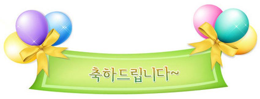 <공지사항> 1월개인미션, 현장탐방기사 우수기자 발표
