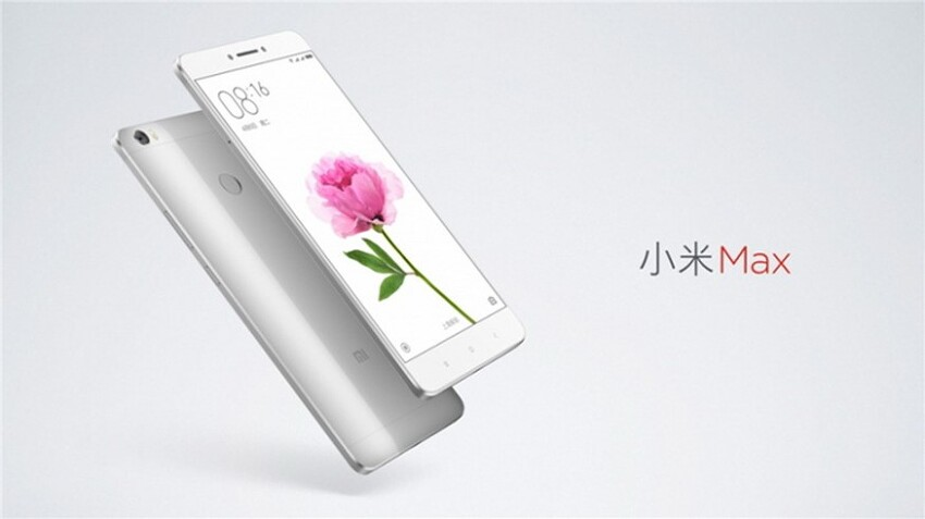중국 샤오미 핸드폰 미 맥스 6.44인치 패블릿폰