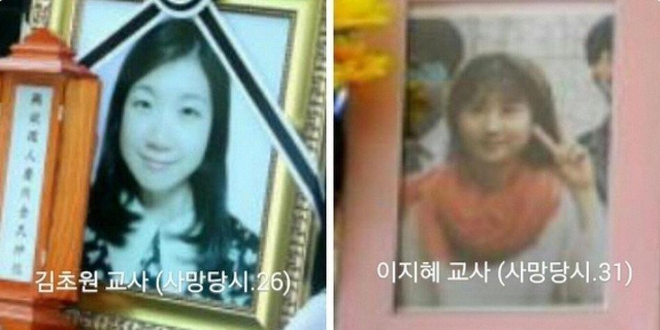 문재인 대통령, 故 김초원-이지혜 선생님 순직..