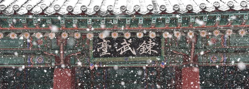 눈이 오면 더욱 아름다워지는 수원시 겨울 명소!