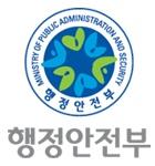 행정안전부 로고