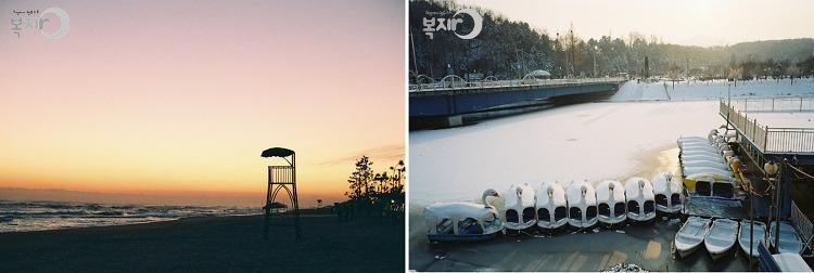 겨울 바다, 춘천 공지천 사진