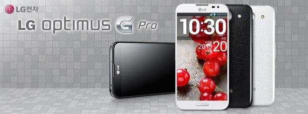 LG 옵티머스 G Pro