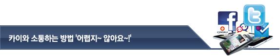 한국항공우주산업SNS