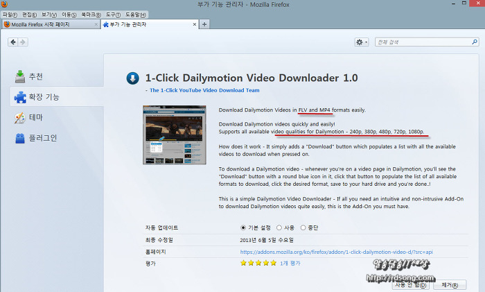 1-click dailymotion video downloader 1.0