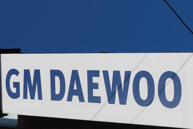 지엠대우 비지니스블로그 'GM DAEWOO TALK'