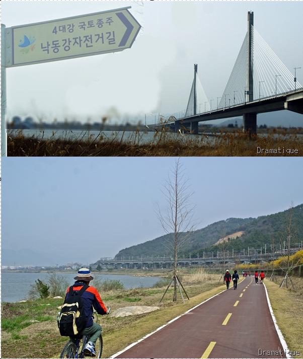 4대강 낙동강 종주로(路) 드림로드