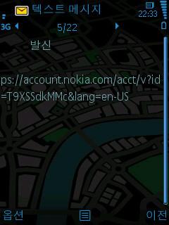 외국 문자 메세지가 잘려진 화면 캡처 #2