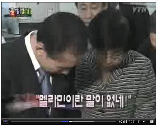 YTN 동영상 멜라민