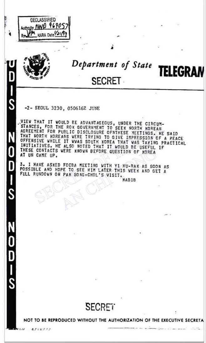1972년 북한밀사 박성철 서울방문, 미국은 까맣게 몰랐다 - 미국무부 비밀전문