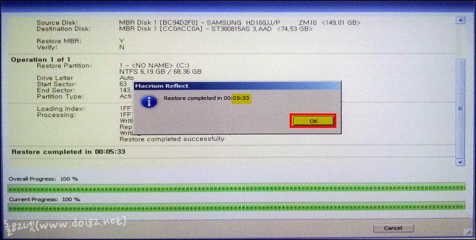 USB메모리 만의 복원완료-돌82넷
