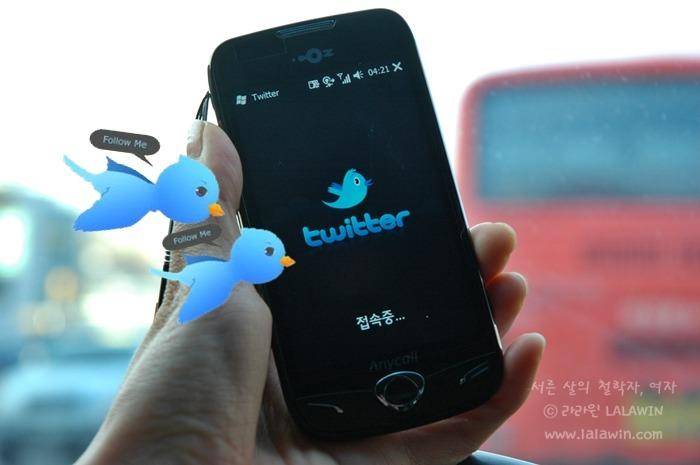 트위터,모바일 트위터,트윗,리트윗,오즈,oz,twitter, mobile twitter