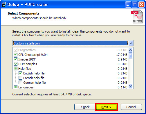 PDFCreator 설치 콤포넌트