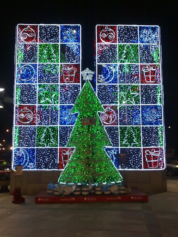 대백플라자 앞에 있던 크리스마스 트리 by Ara