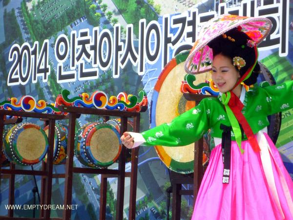 2014 인천아시아경기대회 주경기장 기공식