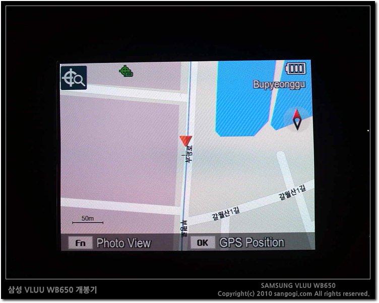 WB650의 지도