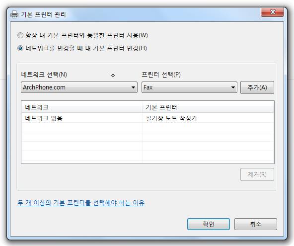 Samsung_Series_7_Slate_14