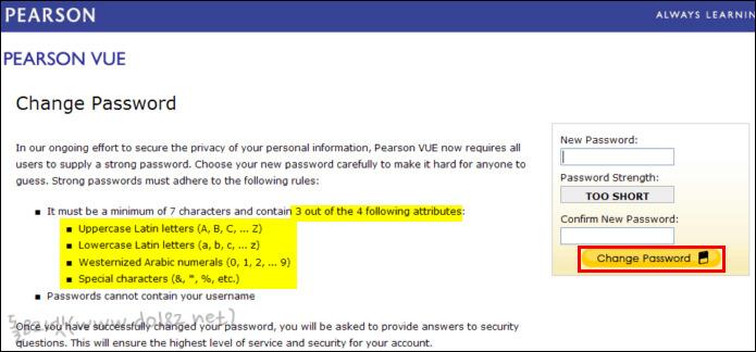 비밀번호 변경