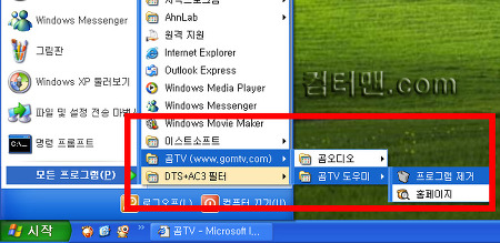 툴바 알툴바 구글툴바 애드웨어 Adware