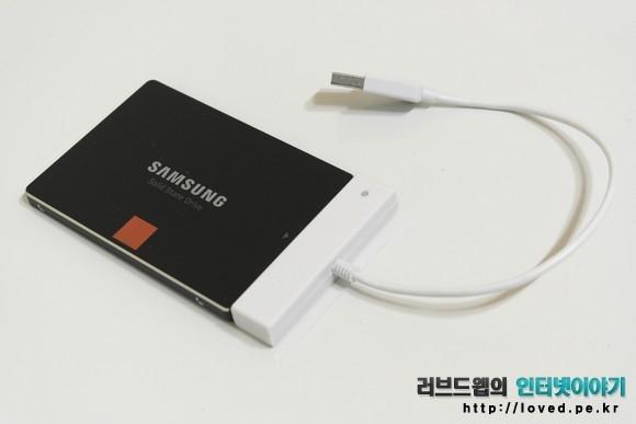 삼성 SSD 840 시리즈 250GB에 외장하드 모듈을 꼽으면 비싼 외장하드