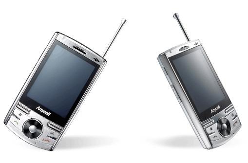 LG오즌 전용 PDA폰 M4655