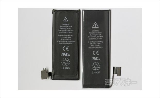아이폰5 배터리 비교