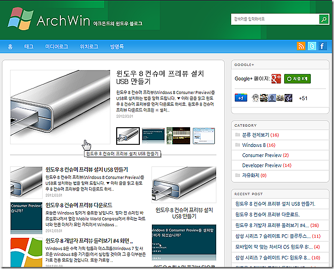Windows8_Consumer_Preview_080