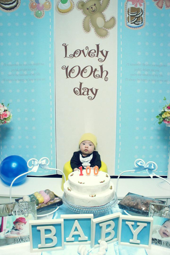 Korean Baby Gift Ideas : Sunnycero