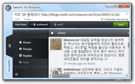 Seesmic_for_Windows_27