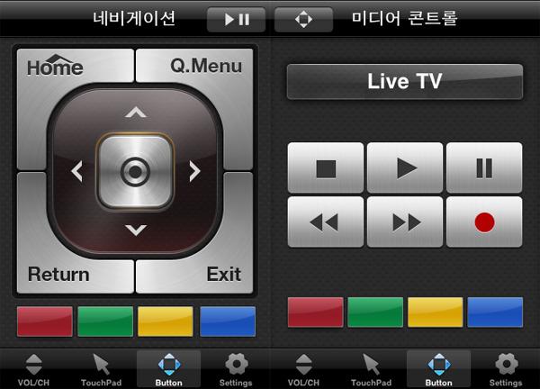 좌측에는 TV의 메뉴나 기능에서 네이게이션을 할 수 있는 버튼 모습이고, 우측은 외부연결된 AV 기기를 컨트롤 할 수 있는 버튼의 모습이다.