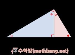 직각삼각형에서의 닮음