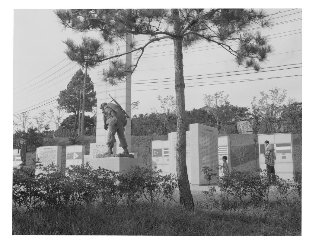 강용석 <충남 당진군 송악면 나라사랑공원 한국전쟁기념비> 2008