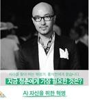 청춘페스티벌_홍석천