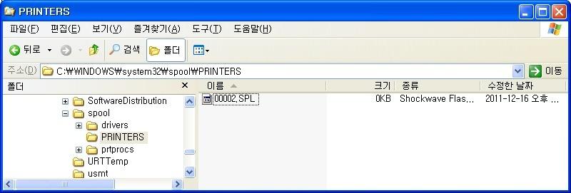 프린터 인쇄 취소 강제 삭제 및 취소 하는 방법