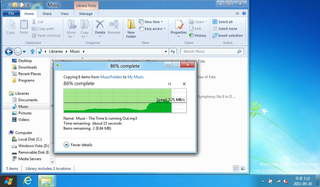 이제 윈도우 8에서는 파일 복사 과정에서 속도 변화를 그래프로 볼 수 있게 되었다.