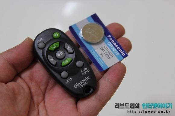 올라소닉 USB 스피커 TW-D7IP 리모컨