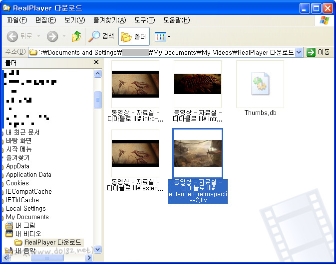 편집된 동영상 파일