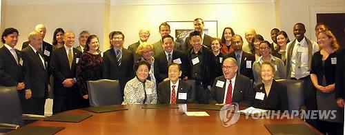 강영우 박사와 국제로타리클럽