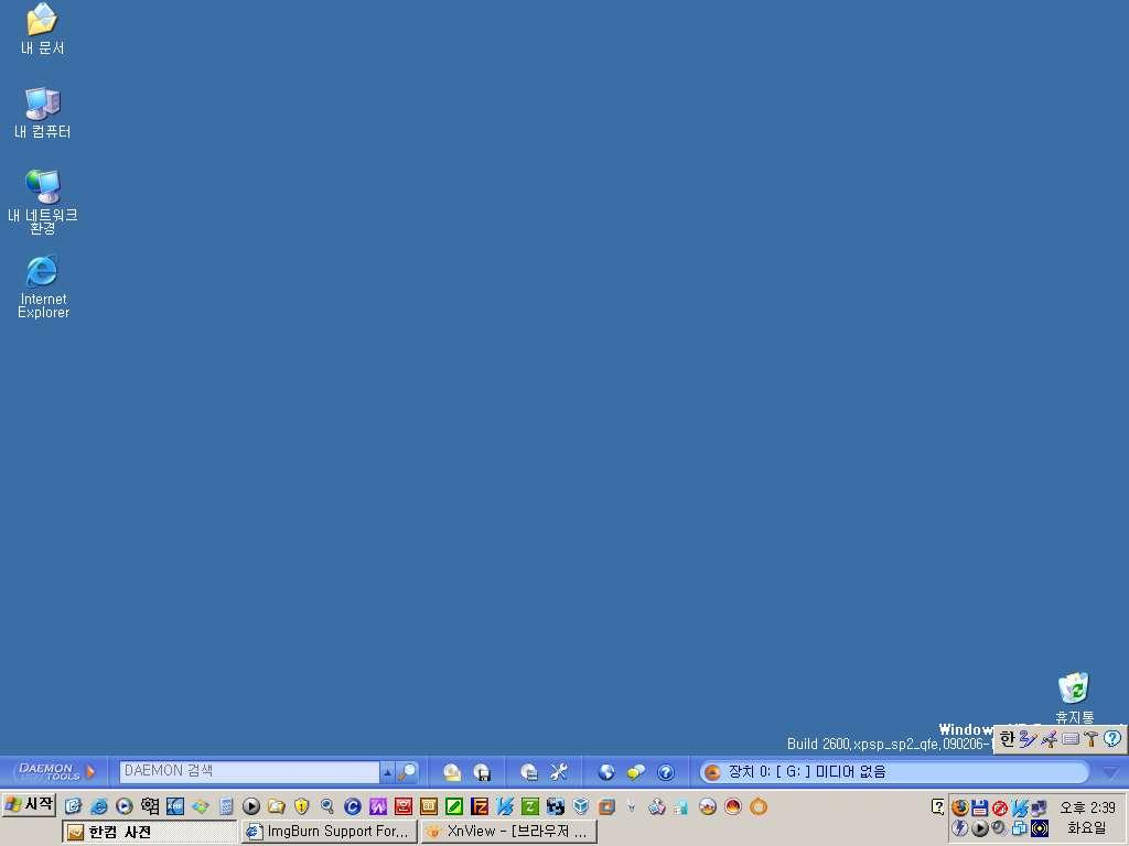 DAEMON Tools를 처음 실행한 화면