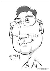 16_민병래