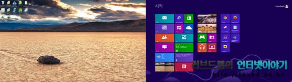 윈도우8 업그레이드 완료