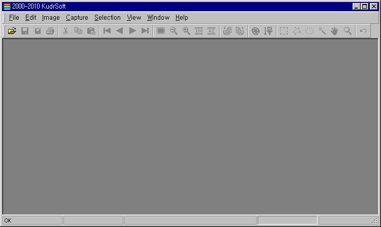 설치한 뒤 첫 실행 화면
