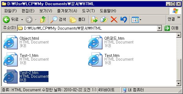 시험용 파일 Test-2.htm : 491바이트