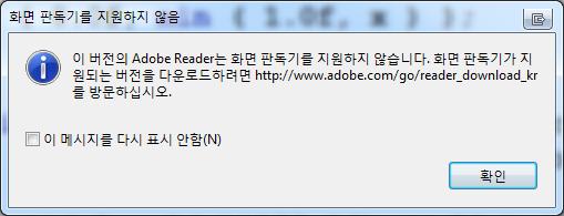 content preparation progress disable pdf