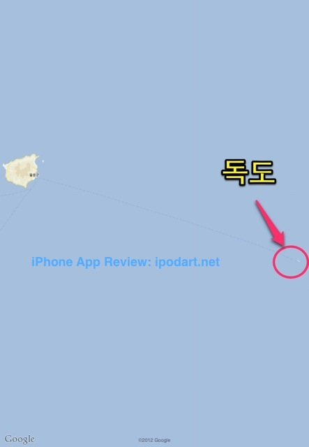 아이패드 사진 지도 웹페이지 그림 편집 Skitch for iPad