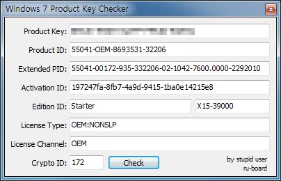 Windows 7 ultimate oem-slp