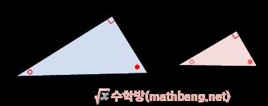 직각삼각형에서의 닮음 3 유도