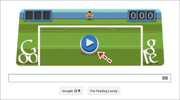 구글 메인에서 즐기는 런던올림픽 스포츠 게임