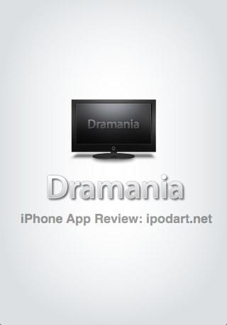 아이폰 아이팟터치 드라마니아 Dramania