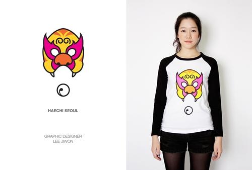 해치서울 티셔츠 디자인 by 이지원